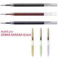 Zebra Sarasa Grand 0.5mm [JF-0.5] Ink Refills (P-RJF5-VI)
