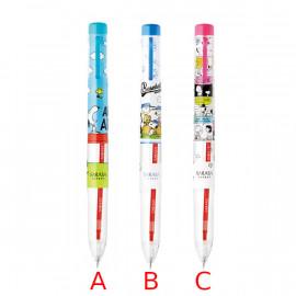 Zebra Sarasa Select  x Snoopy 5-Slot Pen Holder Only S5A20-SN